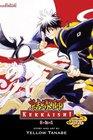 Kekkaishi  Vol 1