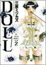 DOLL IC in a  Doll Vol 2