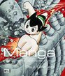 Manga - 60 Jahre japanischer Comic