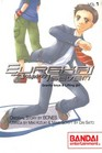 Eureka seveN: Gravity Boys & Lifting Girl Volume 1