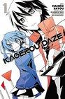 Kagerou Daze, Vol. 1 (manga) (Kagerou Daze Manga)