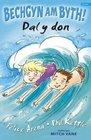 Cyfres Bechgyn am Byth Dal Y Don