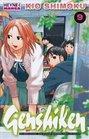 Genshiken 09