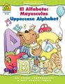 UpperCase Alphabet Bilingual Get Ready