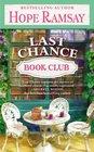 Last Chance Book Club (Last Chance, Bk 5)
