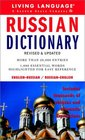 Russian Dictionary (LL(R) Complete Basic Courses)