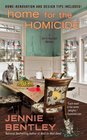 Home for the Homicide (Do-It-Yourself, Bk 7)