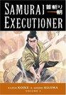 Samurai Executioner Volume 3 (Samurai Executioner)