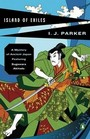Island of Exiles : A Mystery of Early Japan (Sugawara Akitada, Bk 4)