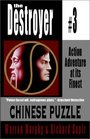 Chinese Puzzle (Destroyer, Bk 3)
