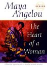 The Heart of a Woman (Autobiography, Vol 4)