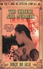 The Chinese Nail Murders A Judge Dee Detective Story