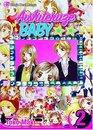Aishiteruze Baby, Volume 2 (Aishiterurze Baby)
