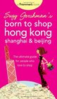 Suzy Gershman's Born to Shop Hong Kong Shanghai  Beijing The Ultimate Guide for People Who Love to Shop