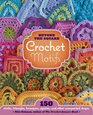 Beyond-the-Square Crochet Motifs
