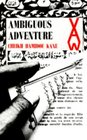 Ambiguous Adventure (African Writers, No 119)