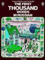 First Thousand Words in Russian (Picture Word Books)