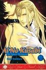 Ai No Kusabi Volume 7 (Yaoi Novel)