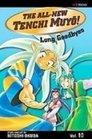 The All-new Tenchi Muyo! 10