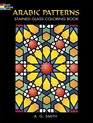 Arabic Patterns Stained Glass Coloring Book (Dover Pictorial Archive)