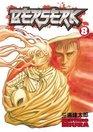 Berserk Volume 8 (Berserk (Graphic Novels))