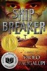 Ship Breaker (Ship Breaker, Bk 1)