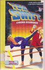 Tom Swift Cyborg Kickboxer (Volume 3)