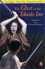 The Ghost in the Tokaido Inn (Samurai Detective, Bk 1)