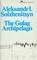 The Gulag Archipelago: 1918-1956 (Parts I & II)