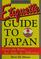 Etiquette Guide to Japan (Japan Quick Guides)