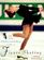 The Encyclopedia of Figure Skating