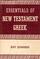 Essentials of New Testament: Greek