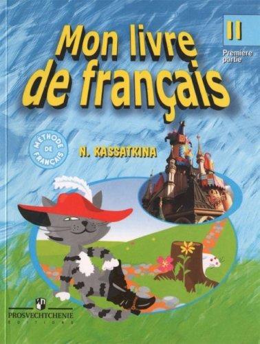 Mon Livre De Francais Frantsuzskii Iazyk 2 Klass V 2